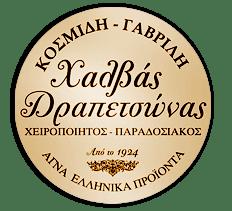 KOSMIDI - GAVRILI Halvas Drapetsonas