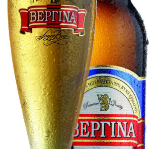 Vergina Premium Lager Beer Bottle.