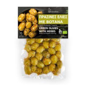 Grønne Oliven med krydderier